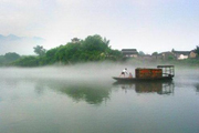 Taohua (Peach Blossom) Pool