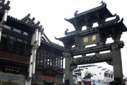Tunxi Ancient Street