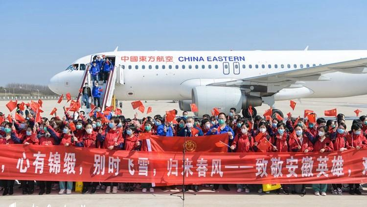 Mission Accomplished, Medical Workers Return to Anhui