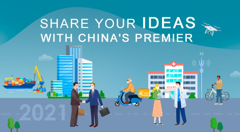 2021 'Share your ideas with China's Premier' starts
